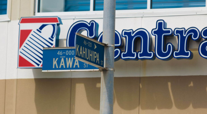 A street sign showing the intersection of Kahuhipa Street and Kawa Street where a Central Self Storage facility is located
